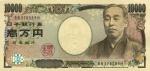 10000 Japonijos jenų.
