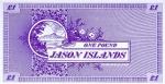 1 Džeisono salų svaras.