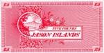 5 Džeisono salų svarai.