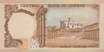 Pusė Jordanijos dinaro.