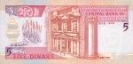 5 Jordanijos dinarai.