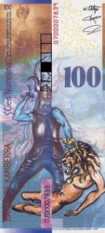 100 Kamberos numizmų.