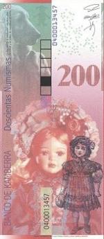 200 Kamberos numizmų.