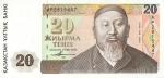 20 Kazachstano tengių.