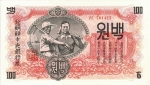 100 Šiaurės Korėjos vonų.