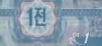 1 Šiaurės Korėjos vono čonas.