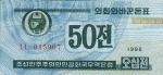 50 Šiaurės Korėjos vono čonų.