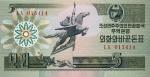 5 Šiaurės Korėjos vonai.