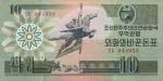 10 Šiaurės Korėjos vonų.