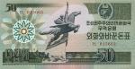 50 Šiaurės Korėjos vonų.