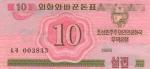 10 Šiaurės Korėjos vonų čonų.