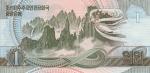 1 Šiaurės Korėjos vonas.