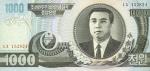 1000 Šiaurės Korėjos vonų.