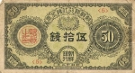 50 Korėjos jenos senų.