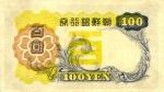 100 Korėjos jenų.
