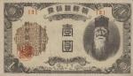 1 Korėjos jena.