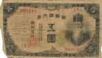 5 Korėjos jenos.