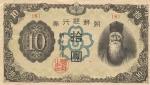 10 Korėjos jenų.