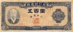 500 Pietų Korėjos vonų.