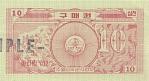 10 Pietų Korėjos dolerio centų.