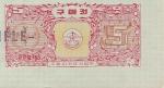 5 Pietų Korėjos doleriai.