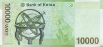 10000 Pietų Korėjos vonų.