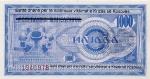 1000 Kosovo dinarų.