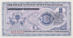 10 Kosovo dinarų.