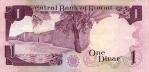 1 Kuveito dinaras.