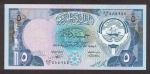 5 Kuveito dinarai.
