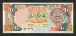 10 Kuveito dinarų.