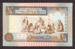 Ketvirtis Kuveito dinaro.