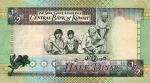 Pusė Kuveito dinaro.