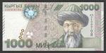 1000 Kirgizijos somų.