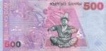 500 Kirgizijos somų.