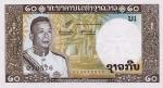 20 Laoso kipų.