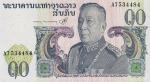 10 Laoso kipų.