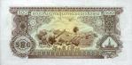 500 Laoso kipų.