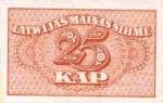 25 Latvijos kapeikos.