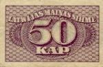 50 Latvijos kapeikų.