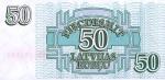 50 Latvijos rublių.
