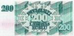 200 Latvijos rublių.