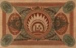 10 Latvijos rublių.
