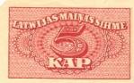 5 Latvijos kapeikos.