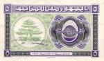5 Libano svaro piastrai.