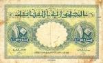 10 Libano svaro piastrų.