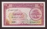 25 Libano svaro piastrai.