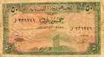 50 Libano svaro piastrų.