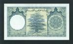 100 Libano svarų.
