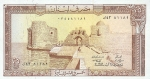 25 Libano svarai.